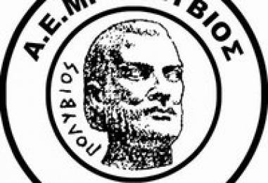 Η κλήρωση της λαχειοφόρου αγοράς του Πολύβιου