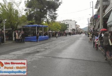 Κατάθεση στεφάνων και η παρέλαση στην Μεγαλόπολη –  Ζωντανή μετάδοση.