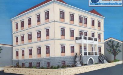 Δημοτικό συμβούλιο στην Μεγαλόπολη την Τετάρτη 4 Φεβρουαρίου με 31 θέματα