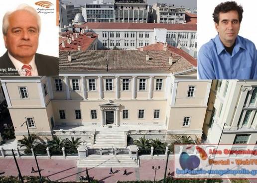 Έρχεται η ώρα του Συμβουλίου της Επικρατείας για την Μεγαλόπολη