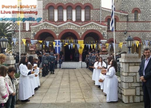 Επεισόδιο ανάμεσα σε Μητροπολίτη Ιερεμία και επισήμους – Αποχώρησαν από τον Ιερό Ναό Αγίου Νικολάου