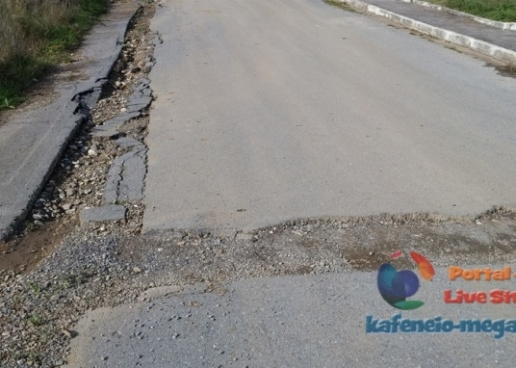 Μεγαλόπολη: H πόλη της λακούβας –  Απαράδεκτη η κατάσταση των δρόμων