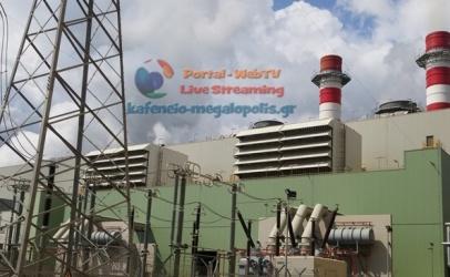 Μπήκε στο δίκτυο η νέα μονάδα Φυσικού αερίου της ΔΕΗ στην Μεγαλόπολη