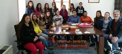 Συνάντηση της ομάδας του Πελασγού με τον Δήμαρχο Μεγαλόπολης