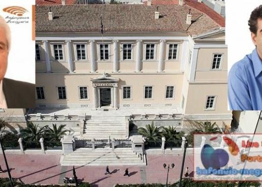 Απορρίφθηκε η ένσταση Μπούρα στο Συμβούλιο της Επικρατείας – Οριστικά Δήμαρχος Μεγαλόπολης ο Παπαδόπουλος