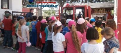 Μαθητές του Β΄Δημοτικού σχολείου επισκέφτηκαν την Πυροσβεστική Υπηρεσία Μεγαλόπολης