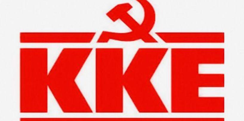 Συγκέντρωση του ΚΚΕ την Παρασκευή 3 Μαρτίου στην Μεγαλόπολη για τα Βιομηχανικά Απόβλητα