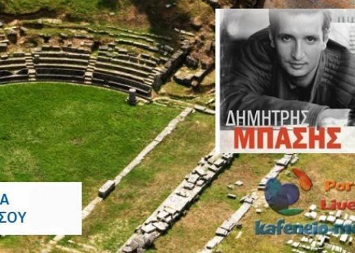 Δημήτρης Μπάσης και Ραλία Χρηστίδου στο Αρχαίο Θέατρο Μεγαλόπολης