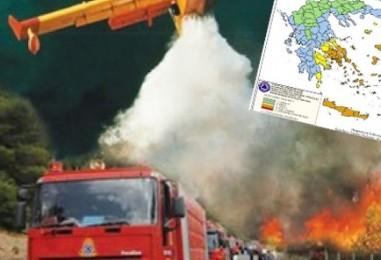 Τετάρτη 22 Ιουλίου: Πολύ υψηλός κίνδυνος πυρκαγιάς στην Αρκαδία
