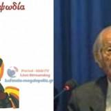 Απεβίωσε ο  Ηλίας Σιμόπουλος – Συλλυπητήριο μήνυμα του Δημάρχου Μεγαλόπολης
