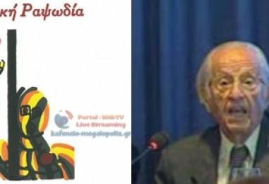 Μήνυμα Κώστα Βλάση για τον Ηλία Σιμόπουλο