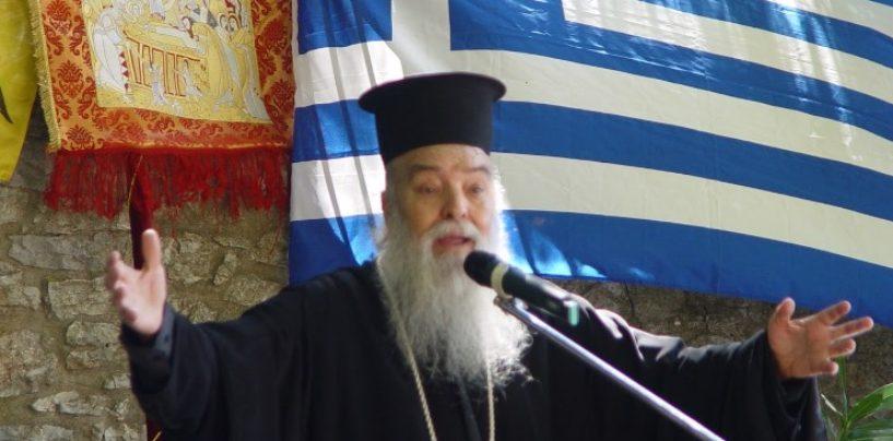 Δεν θα εορτάσει τα ονομαστήρια του ο Μητροπολίτης Ιερεμίας
