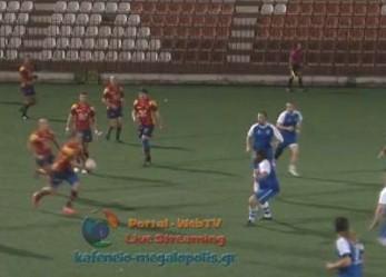 Αγώνας Rugby Ελλάδα- Ισπανία – δείτε το βίντεο