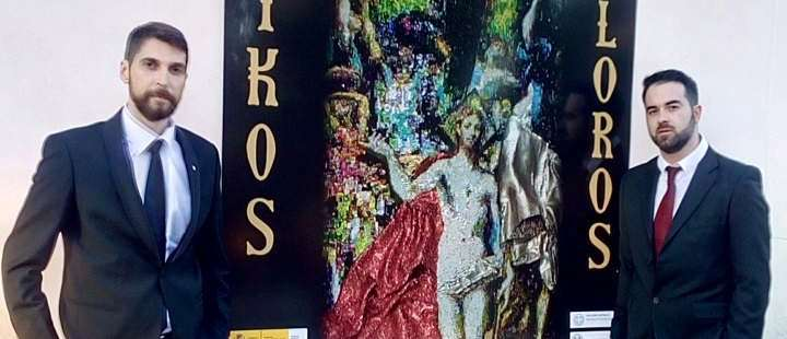 «ΦΩΣ ΣΤΟ ΣΚΟΤΑΔΙ»  Έκθεση του Νίκου Φλώρου στο Κρατικό Μουσείο του Ελ Γκρέκο