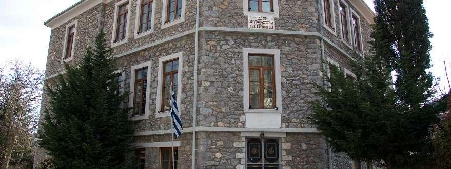 Νέες διακρίσεις για τη Σχολή Αργυροχρυσοχοΐας Στεμνίτσας