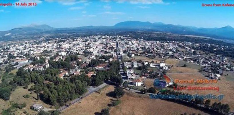 Ο νέος κανονισμός λειτουργίας κοιμητηρίων του Δήμου Μεγαλόπολης