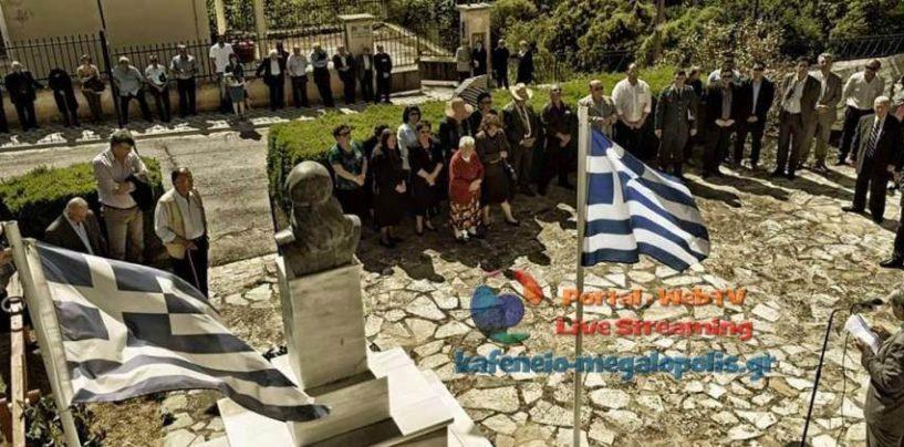 Eκδήλωση τιμής στη μνήμη του Δυρραχίτη ήρωα της Ελληνικής Επανάστασης Στρατηγού Παναγιώτη Κεφάλα