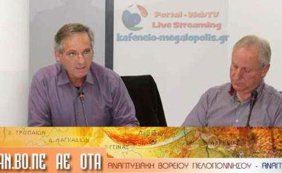 Πρόεδρος της ΑΝ.ΒΟ.ΠΕ. εξελέγη ο Κώστας Μιχόπουλος