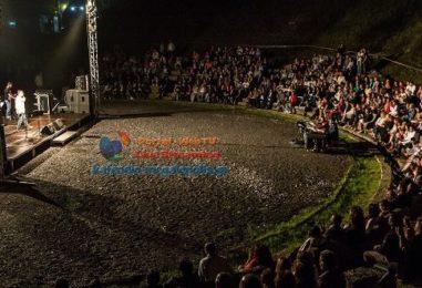 Δήμος Μεγαλόπολης: Εκδήλωση στο Αρχαίο Θέατρο Μεγαλόπολης την Κυριακή 25 Ιουνίου