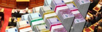 Παπαηλιού: Τα δάνεια ΝΔ και ΠαΣοΚ πληρώνονται από τον ελληνικό λαό