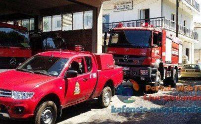 Πυροσβεστική Μεγαλόπολης: Ευχαριστήρια επιστολή στον Κώστα Καρβουνιάρη
