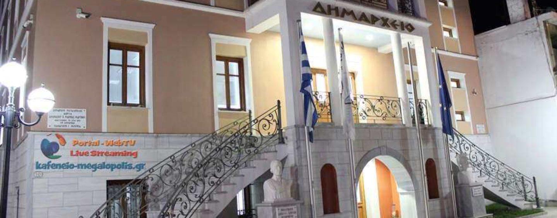 Έκτακτο Δημοτικό συμβούλιο στην Μεγαλόπολη για τα επικίνδυνα απόβλητα – Ζωντανή μετάδοση