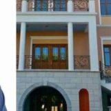 Πρόσληψη ειδικού συνεργάτη στον Δήμο Μεγαλόπολης