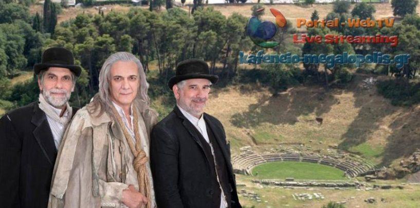 Δήμος Μεγαλόπολης: Εξαντλήθηκαν τα εισιτήρια για την παράσταση «Πλούτος» στο Αρχαίο Θέατρο