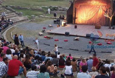 Αρχαίο Θέατρο: Προσπάθεια να γίνει θεσμός ένα φεστιβάλ για την Μεγαλόπολη, σημείο αναφοράς στα πολιτιστικά δρώμενα της χώρας.