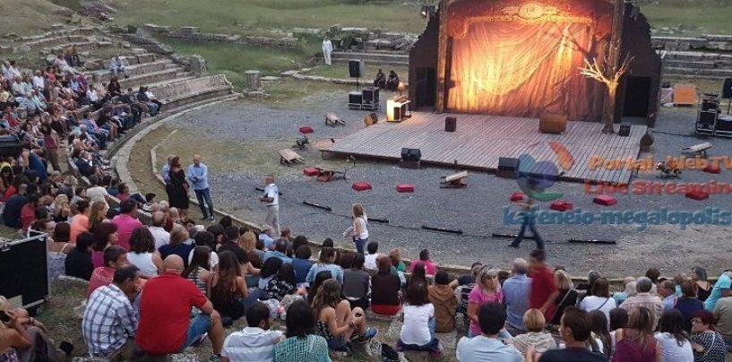 Αρχαίο Θέατρο: Προσπάθεια να γίνει θεσμός ένα φεστιβάλ για την Μεγαλόπολη