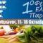 2 συμμετοχές από την Μεγαλόπολη στο «ΕΛΛΑΔΟΣ ΓΕΥΣΕΙΣ – 1ο ΦΕΣΤΙΒΑΛ ΕΛΛΗΝΩΝ ΠΑΡΑΓΩΓΩΝ 2016» στην Αθήνα