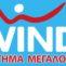 WIND Μεγαλόπολης: Κλειστό το κατάστημα για 4 ημέρες λόγω ανακαίνισης