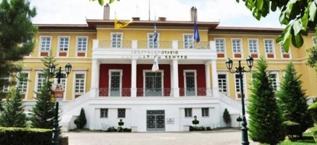 Περιφ.Συμβούλιο Πελοποννήσου: Έκτακτη συνεδρίαση για το κλείσιμο της ΔΕΗ στη Μεγαλόπολη ζητούν οι παρατάξεις