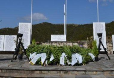 Μνημόσυνο για τους 212 εκτελεσθέντες στις Βίγλες Μεγαλόπολης την Κυριακή 26 Φεβρουαρίου