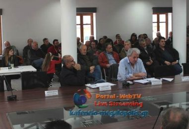 Ενωμένη η Μεγαλόπολη καταδικάζει τη δημιουργία ΧΥΤΕΑ (video)