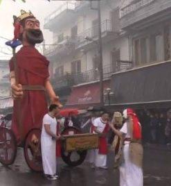 Οι εκδηλώσεις για το Καρναβάλι στην Μεγαλόπολη