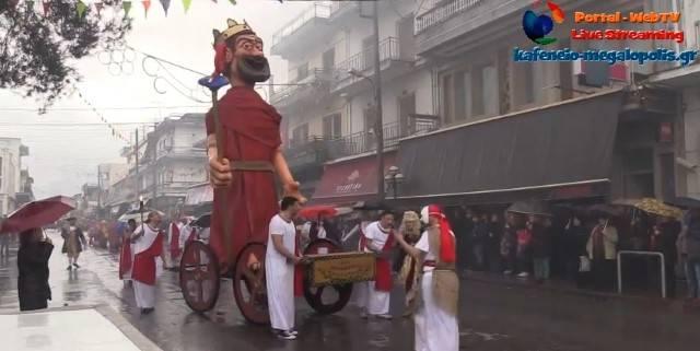 Μεγαλόπολη: Δανείζονται αποκριάτικες στολές για το καρναβάλι