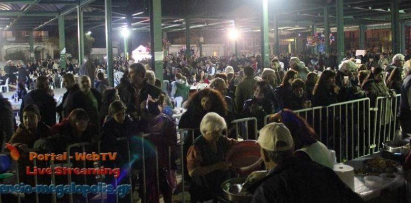 Σάββατο Αποκριάς στην Μεγαλόπολη ( Video- Photo)