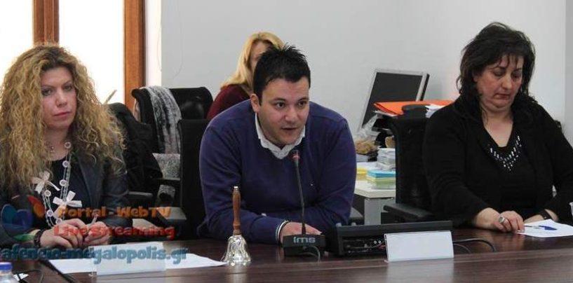 Δημοτικό συμβούλιο την Δευτέρα 20 Μαρτίου στην Μεγαλόπολη με 5 θέματα