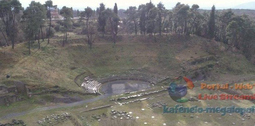 Δήμος Μεγαλόπολης: 60.000 ευρώ για «Εργασίες αντιμετώπισης της κατολίσθησης των  πρανών του Αρχαίου Θεάτρου»