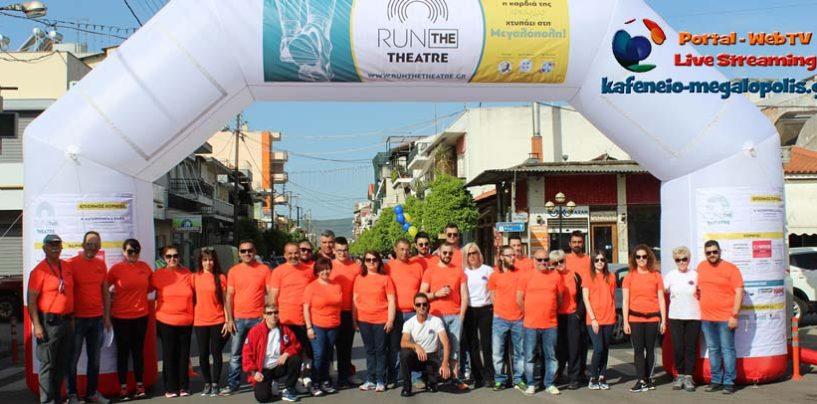Δήμος Μεγαλόπολης: Το Επίσημο Video του αγώνα Run the Theatre 2017