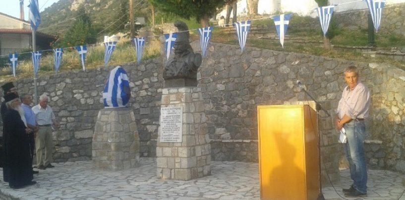 Αποκαλυπτήρια της προτομής του Γεώργιου Γεωργαντά στον Άκοβο