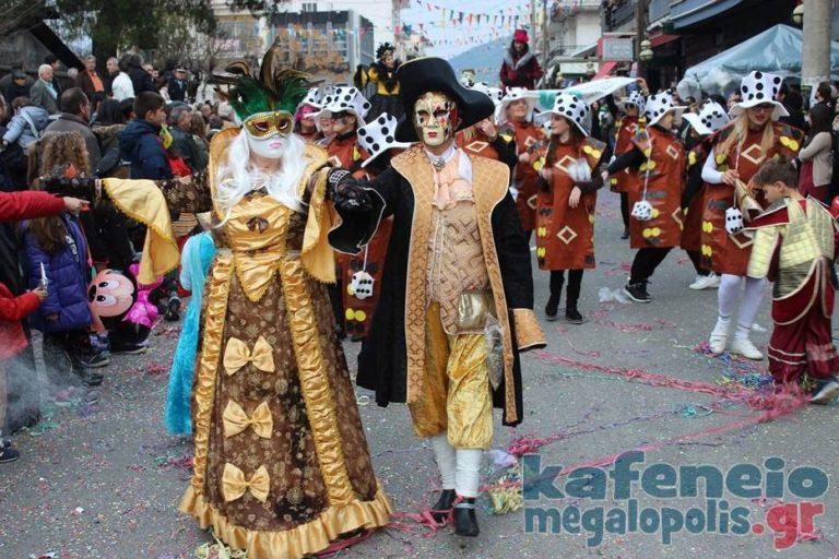 Καρναβάλι Μεγαλόπολης 2019 – Πρόγραμμα εκδηλώσεων
