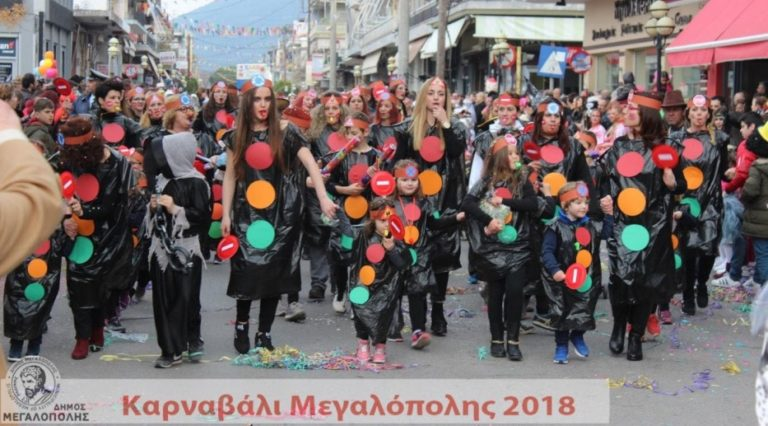 Συγχαρητήρια από τον  Δήμο Μεγαλόπολης  στους συμμετέχοντες στις αποκριάτικες εκδηλώσεις (Video-Photo)