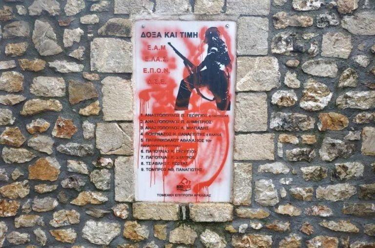 Καταγγελία για βανδαλισμό μνημείου στη Ζώνη Μεγαλόπολης
