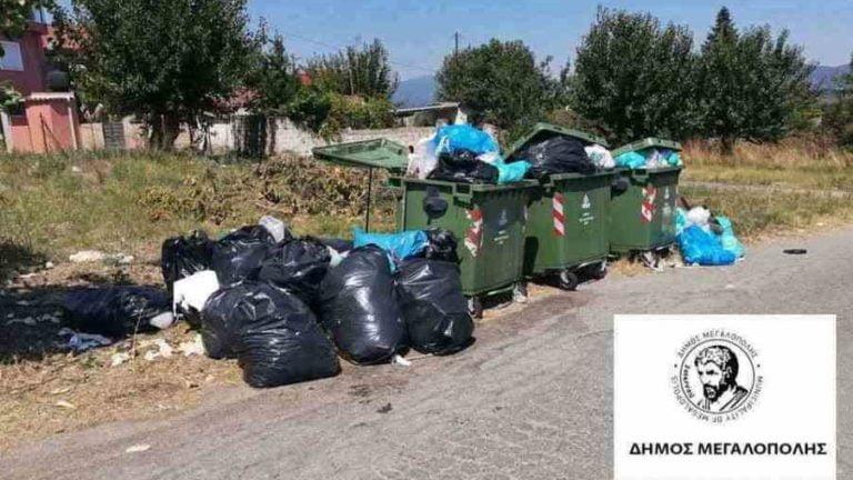 Εικόνες ντροπής από τα σκουπίδια στα χωριά της Μεγαλόπολης.